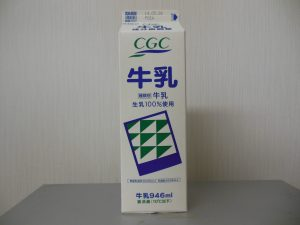 A 946 ml carton of milk in Okinawa.