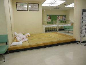 The tatami room in the emergency room.