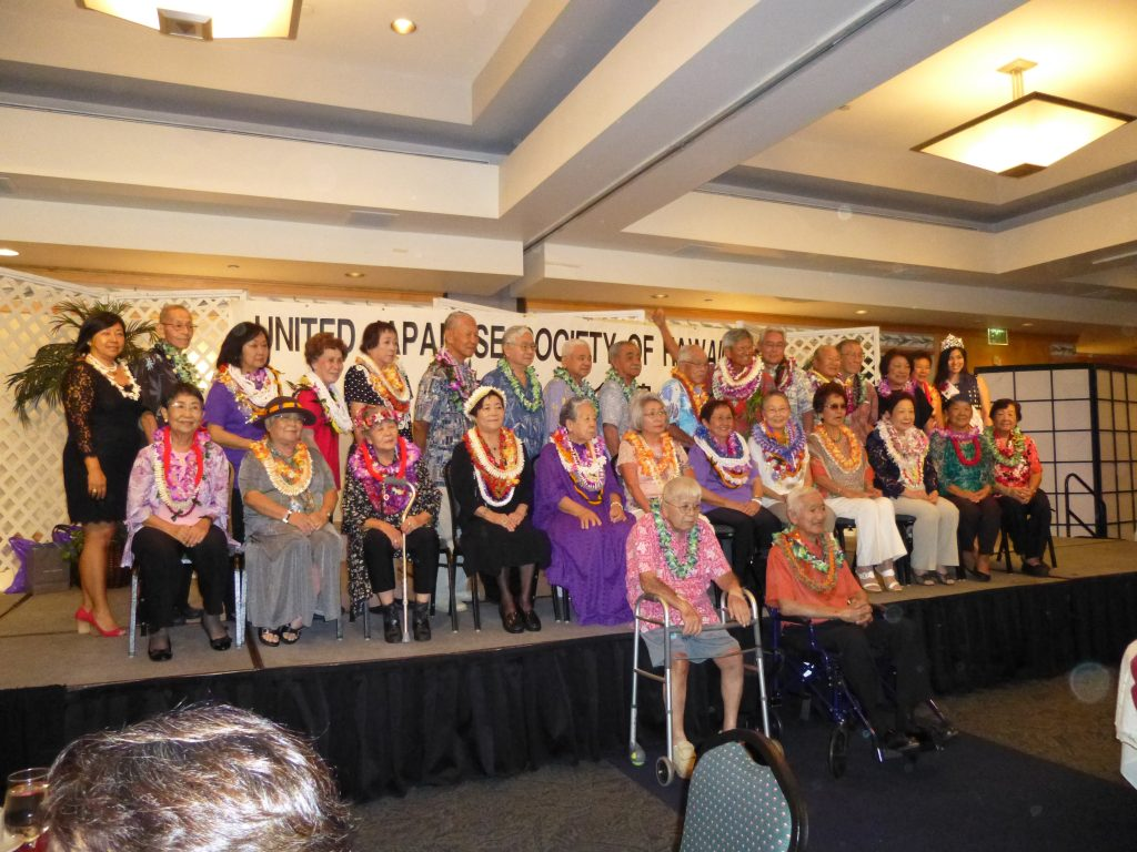 The 2014 Nenchosha Ian Engei Taikai honorees with UJSH president Rika Hirata (standing, far left).