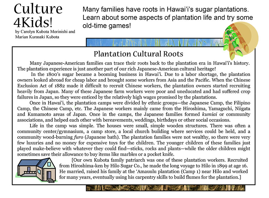 Culture4Kids=Plantation-roots---boys-games-1