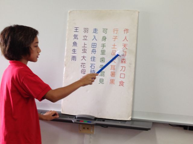 Kamaehu Glendon, a fourth-grader, reviews kanji.