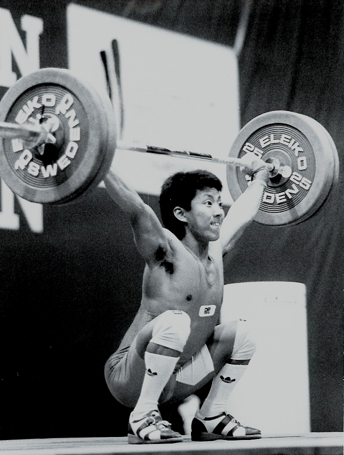 Chad Ikei as a young weightlifter.