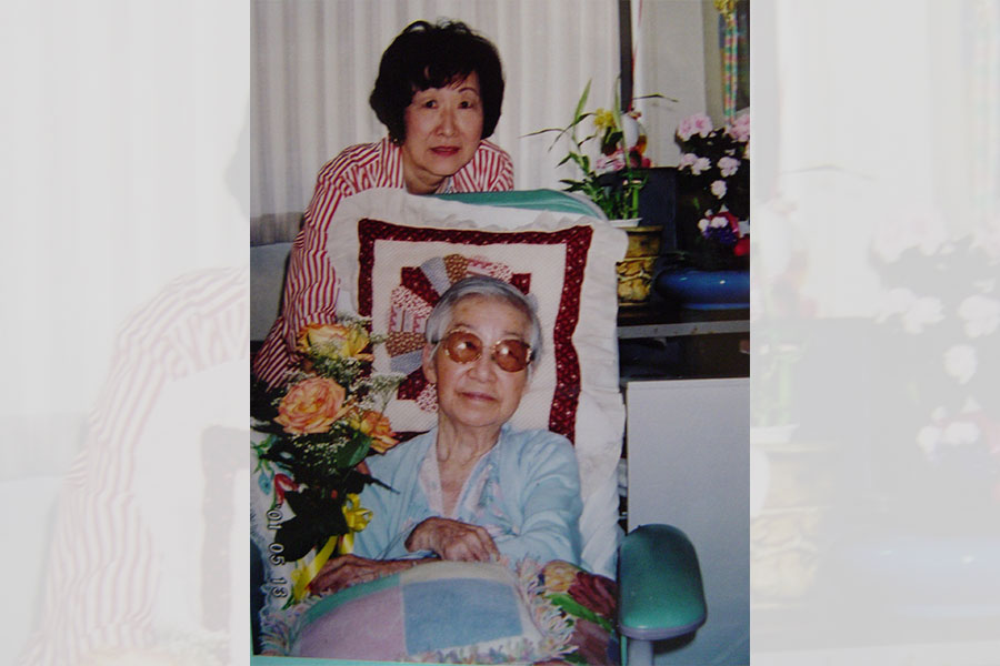 Frances Kakugawa with her mother, Matsue Kakugawa.