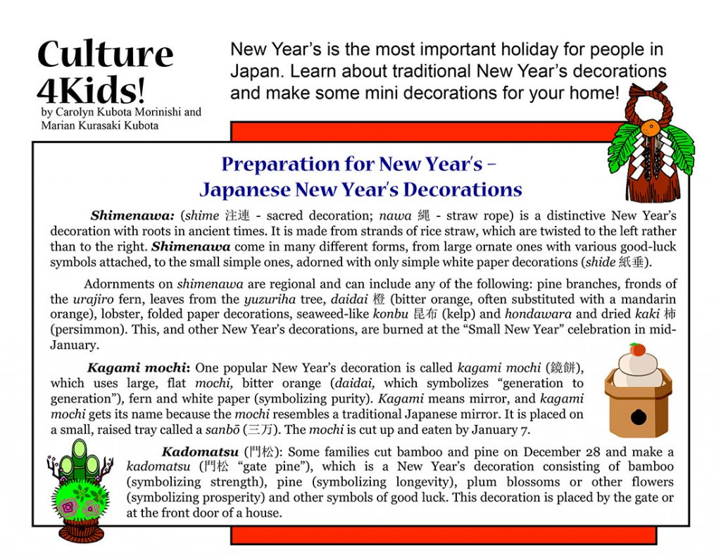 120514-Culture4Kids-1