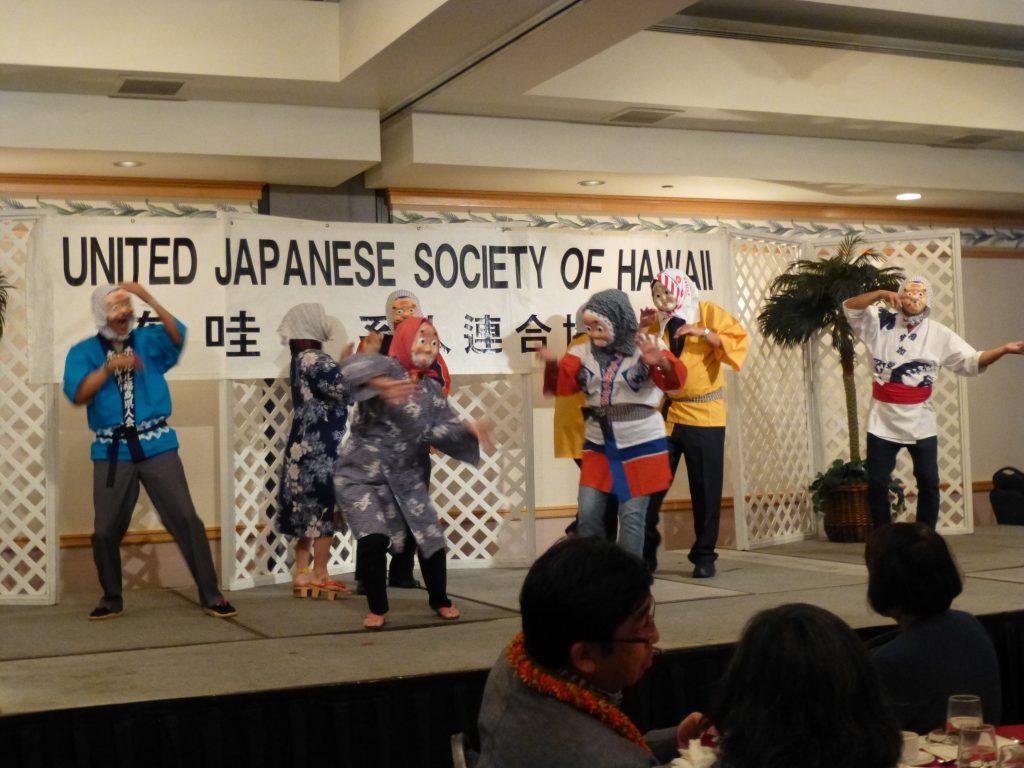 Honolulu Fukushima Kenjin Kai dancers perform the Hyottoko dance.