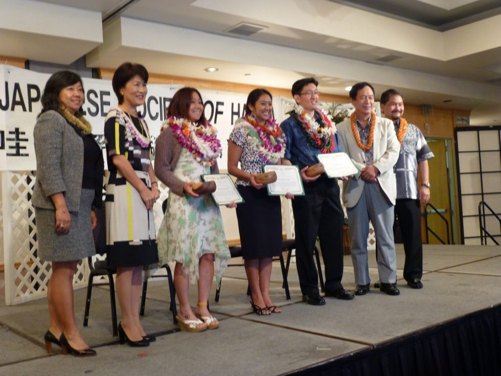 From left: United Japanese Society of Hawaii president Rika Hirata; first lady Dawn Amano-Ige; Kenjin Kai Young Achievers honorees Denise Watanabe, Lynn Miyahira and Dr. Keith Sakuda; Consul General Toyoei Shigeeda and UJSH president-elect Cyrus Tamashiro.