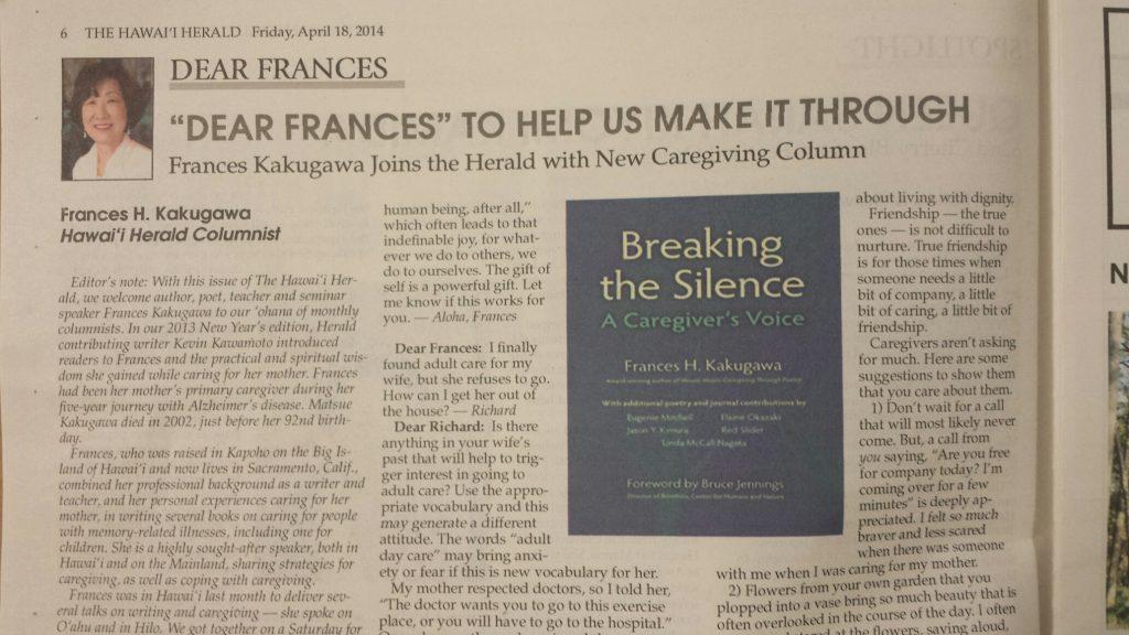 Dear Frances graphic