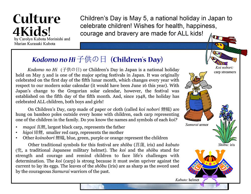 culture-4-kids-1