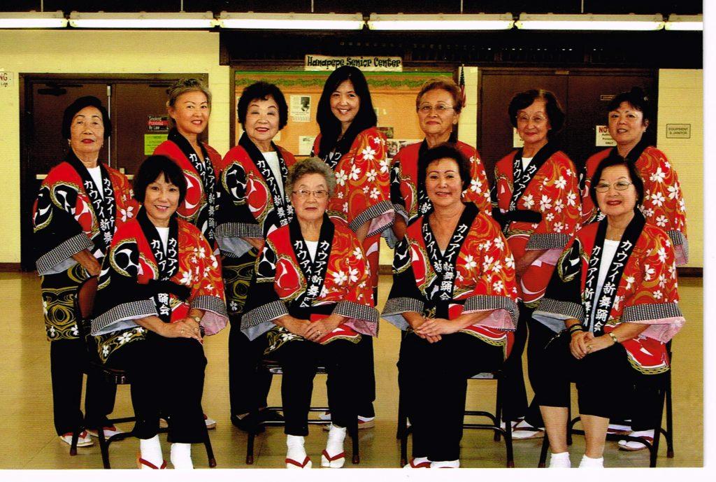 Aiko Nakaya-Sensei (seated, second from left) with her Kauai Shinbuyo Kai students. (Photos courtesy Aiko Nakaya)