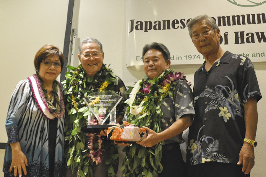 Isemoto Contracting Co. Ltd., was one of two multigenerational companies honored with the Nikkei Kigyo award by the Japanese Community Association of Hawaii. Pictured from left: JCAH president Jan Higashi, Larry Isemoto, Leslie Isemoto and event chair Roland Higashi.