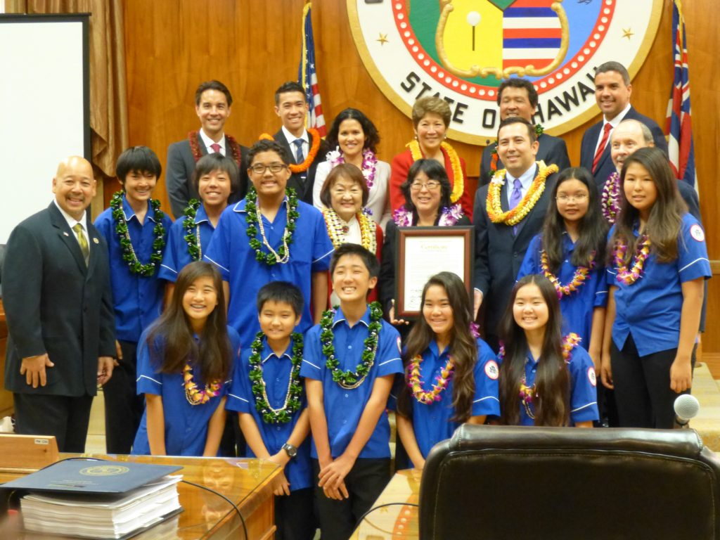 The Honolulu City Council honored the Kaimuki Middle School Symphonic Winds band, along with their teacher, Susan Ochi-Onishi, and principal, Frank Fernandes, in the Council chambers on June 3.
