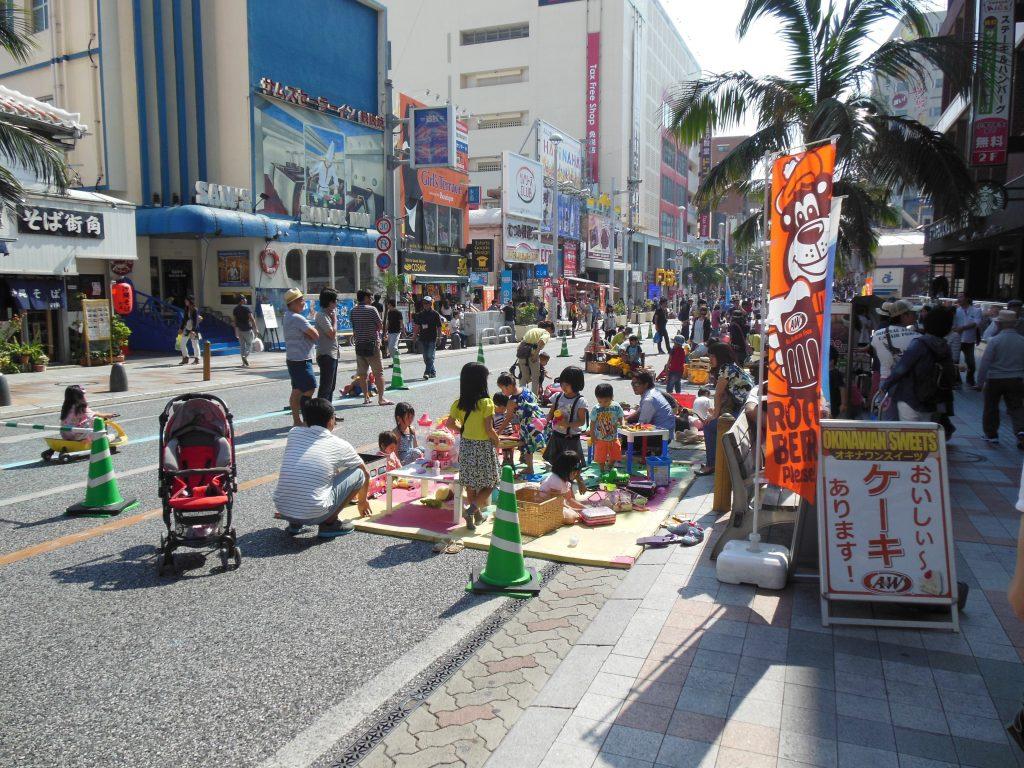 Haisai=Kids street