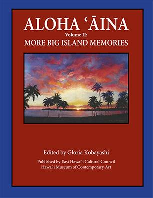 Issei Pioneer=Aloha Aina2 Cover