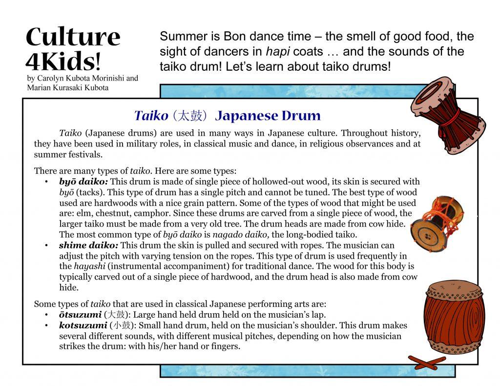 Culture 4 Kids