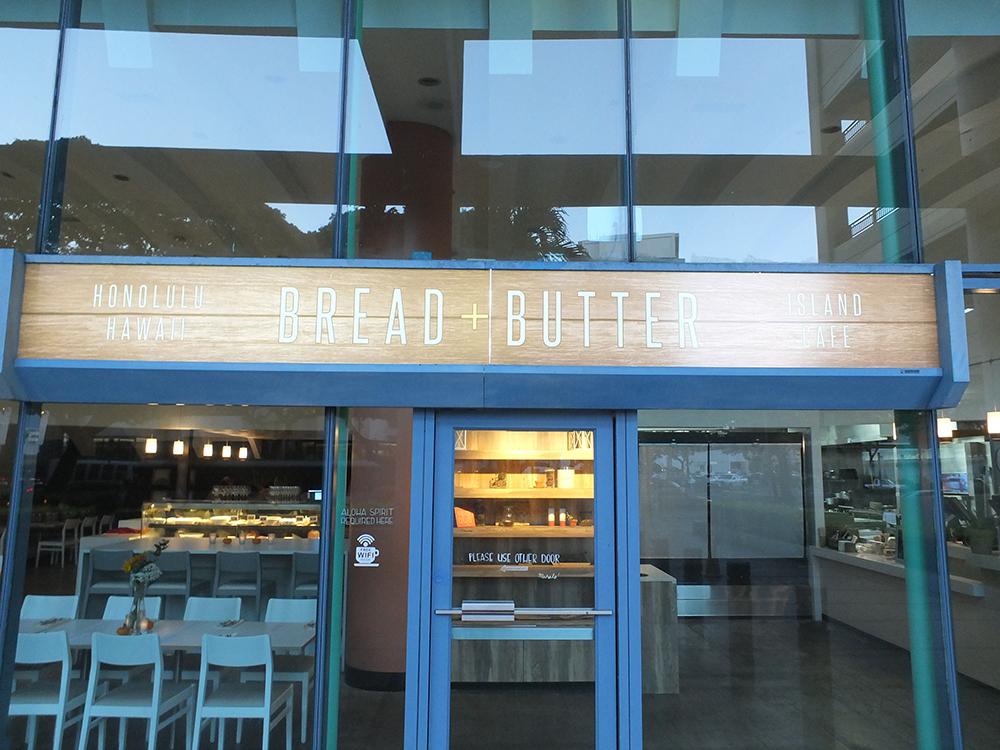 Itadakimasu=Bread + Butter