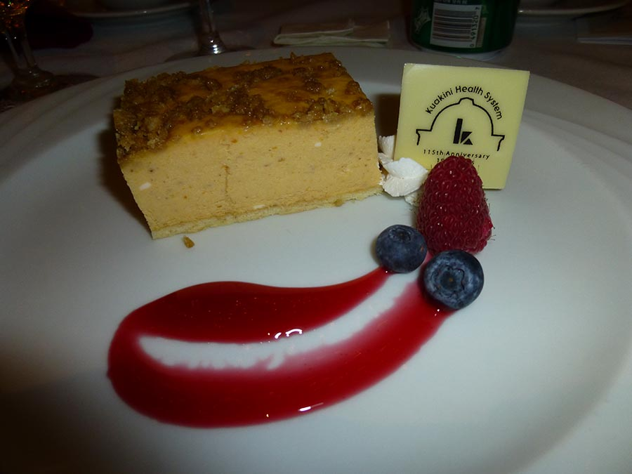 The Hilton Hawaiian Village catering staff created this special pumpkin crunch cheesecake dessert to commemorate Kuakini Health System's 115th anniversary.