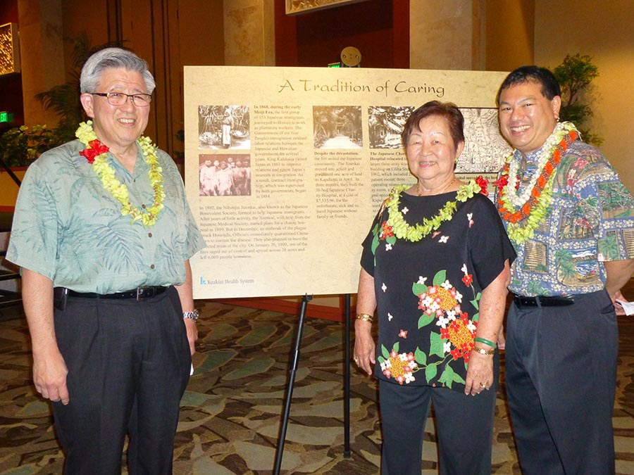 Kuakini Health Systems president and CEO Gary Kajiwara (left) congratulates Holiday Trees and Treasures co-chairs Nancy Shimamoto and Quin Ogawa on a successful event.