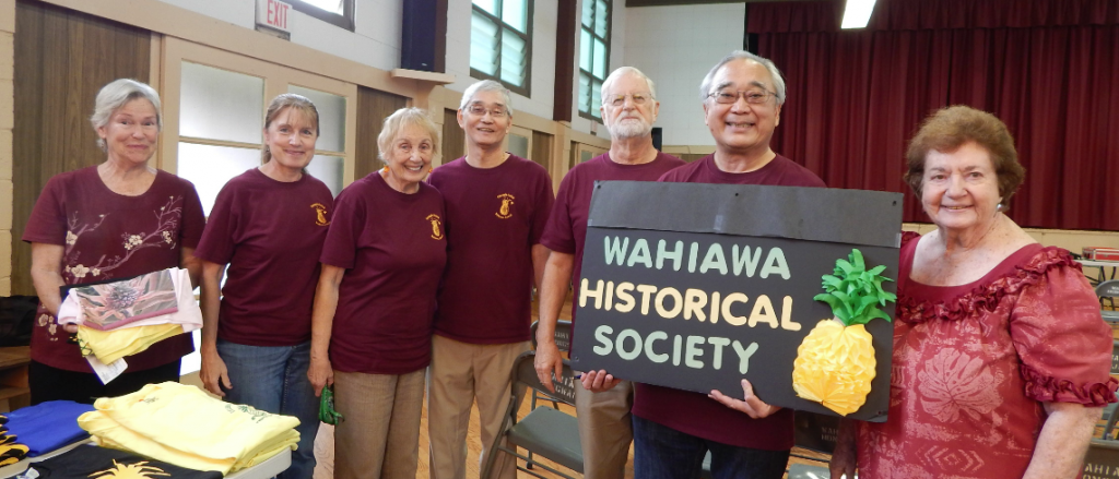 The Wahiawa Historical Society event committee — from left: Noelle Sutherland, Ingrid Greene, Grace Dixon, Darrel Takahashi, Bob Lormand, Dr. Jared Kanemaru and Libby Smithe.