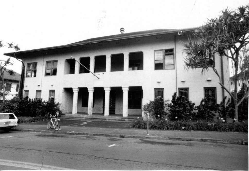 Frank Arakawa designed the Hilo District Courthouse and Police Station, now the home of the East Hawai'i Cultural Center/Hawai'i Museum of Contemporary Art on Kaläkaua Avenue. The building is on the National Register of Historic Places. (From Historic Hawai'i Foundation)