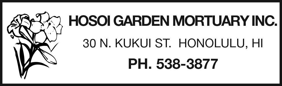Ad for Hosoi Garden