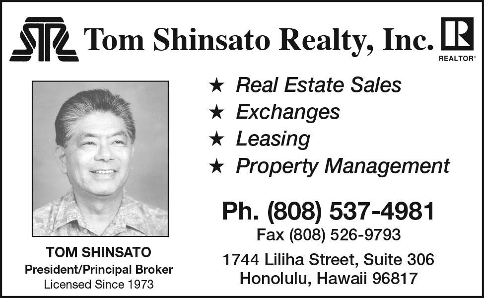 Ad for Tom Shinsato