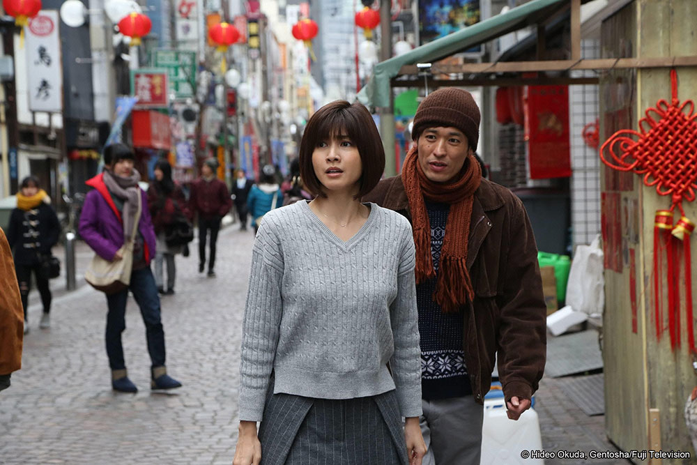 """Naomi to Kanako"" airs Monday at 7:35 p.m. and 10:30 p.m., and Tuesday at 8:40 a.m."