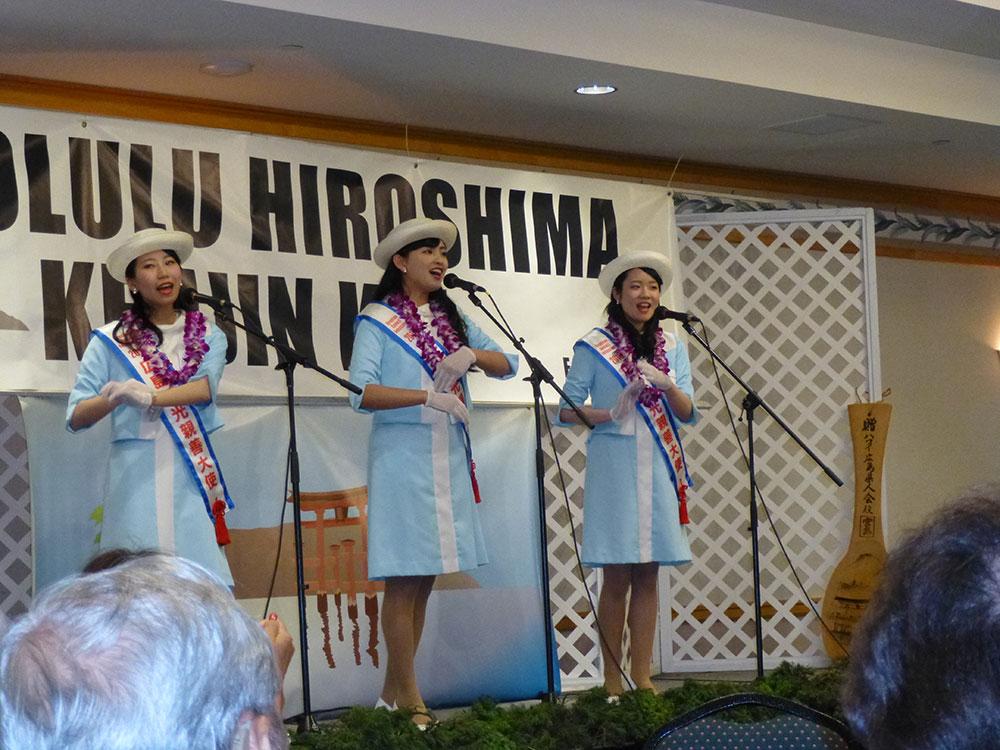 """The Hiroshima Goodwill Ambassadors (from left) Nanako Sakata, Moena Kawasaki and Rie Yamashita sing """"Hiroshima Kibun."""""""