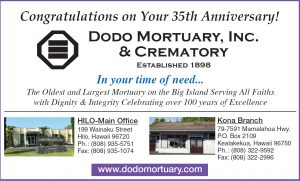 Ad for DodoMortuary