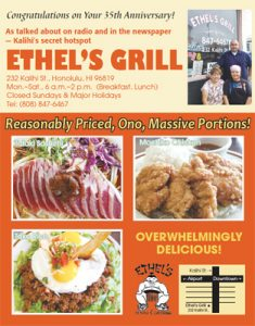 Ad for EthelsGrill