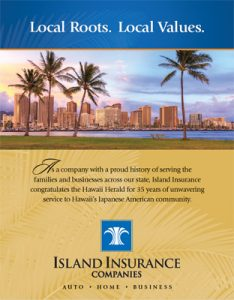 Ad for IslandInsurance