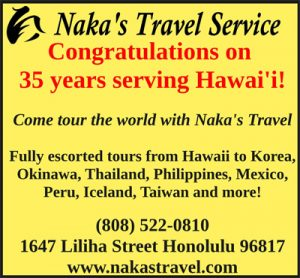 Ad for NakasTravelService