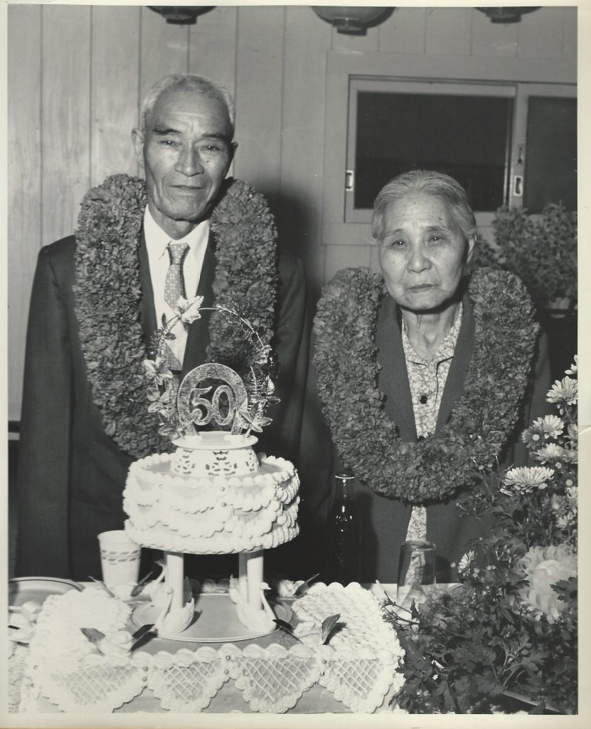 Carl Takamura's grandparents, Sotaro and Iyo Komo, on their 50th wedding anniversary in 1964.