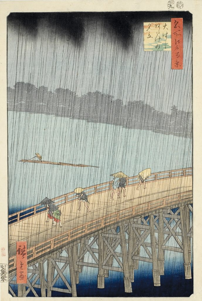 Utagawa Hiroshige (1797–1858); Sudden Shower over Shin-Öhashi Bridge and Atake; From the series One Hundred Famous Views of Edo; Japan, Edo period (1615–1868), 1857; Woodblock print; ink and color on paper; Gift of James A. Michener, 1991.