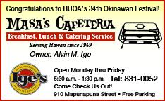 Ad for Masa's Cafeteria