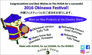 Ad for Aloha Tofu