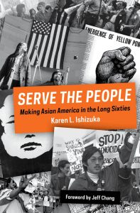 Book Review=Serve the people