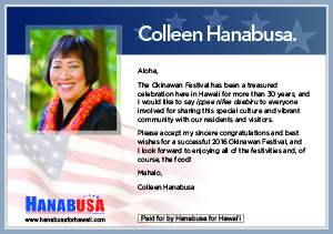 Ad for Congresswoman Colleen Hanabusa