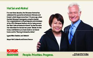Ad for Mayor Kirk Caldwell
