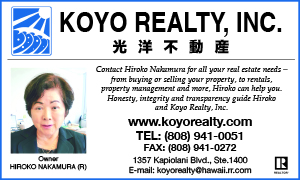 Ad for Koyo Realty