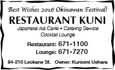 Ad for Kuni Restaurant