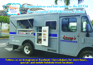 Ad for Larry's Bakery