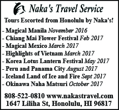 Ad for Naka's Travel Service