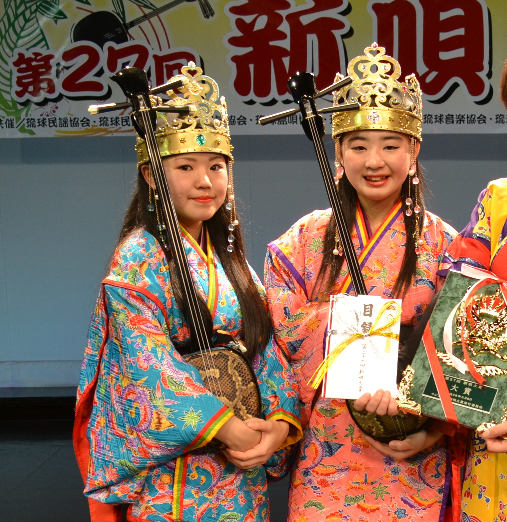 Radio Okinawa's 2016 Miuta Taisho winners: Daitontyu will perform on Saturday at 1:40 p.m. (Photo courtesy HUOA)