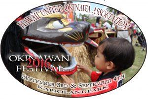 Okinawan Fest=festival pin