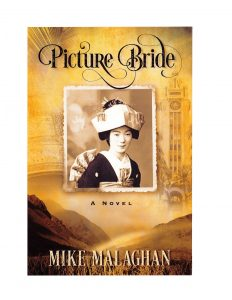 Picture Bride=book cover