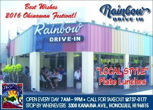 Ad for Rainbow Drive-In