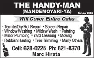 Ad for Handy-Man Marc Hirata