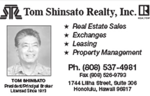 Ad for Tom Shinsato