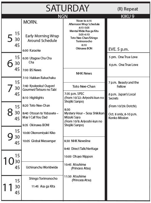 TV Guide Schedule - Saturday