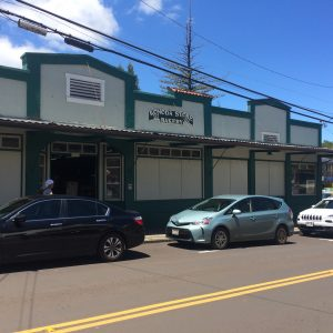 Photo of Komoda Store & Bakery, located on Baldwin Avenue in Makawao
